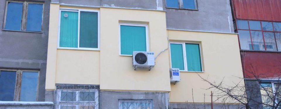 Външна топлоизолация